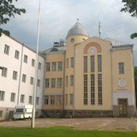Lovisa gymnasium, Lovisa