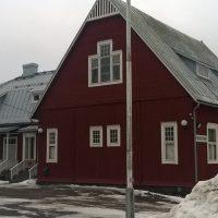 Alberga folkskola, Esbo