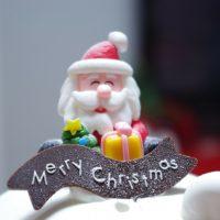 Upprörande julfest