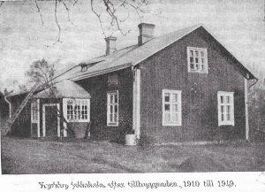 Ingå kyrkby